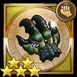 ドラゴンクロー(FF9)