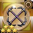クリスタルクロス(FF7)