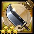 鉄巨人の剣(FF8)
