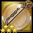 アルテミスの弓(FF5)