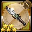 盗賊のナイフ(FF6)
