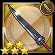 パインの剣(FF10)