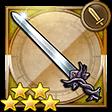 暗黒の剣(FF4)