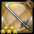 伝説の剣(FF4)