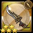 佐助の刀(FF14)