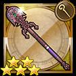賢者の杖(FF12)