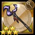 ラムウの杖(FF9)