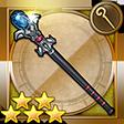 賢者の杖(FF3)