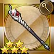 いましめの杖(FF3)