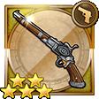 石化銃(FFT)