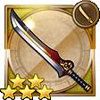 戦太刀(FF10)