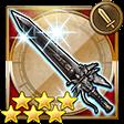 父王の剣(FF15)