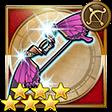 妖精の弓(FF4)