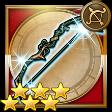 アルテミスの弓(FF12)