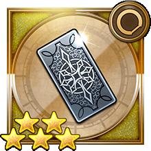 銀のカード(FF零式)