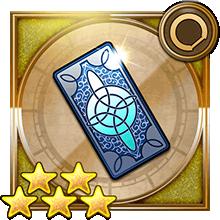 魔導院のカード(FF零式)