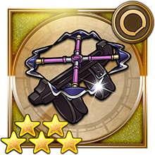 クリスタルクロス(FF8)