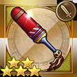 ものまね士の剣(FF6)