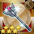 光の杖(FF2)
