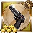 調査課制式拳銃(FF7)