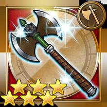 巨人の斧(FFT)