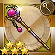 ルーンの杖(FF5)