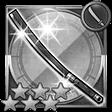 斬馬刀(FF11)