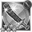 マーカスの剣(FF9)