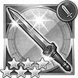 古代の剣(FFT)