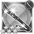 斬魔刀(FF5)