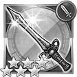 眠りの剣(FF12)