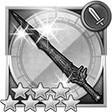 羅刹の剣(FF15)