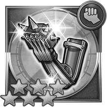 タイダルナックル(FF10)