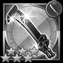 道者の太刀(FF10)