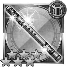 銀のフルート(FF零式)