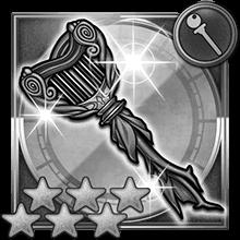 鯨の髭(FF5)
