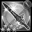 賢王の剣(FF15)