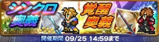 覇竜バハムート第2弾(1/7/10)ガチャシミュレーター【2020年9月】