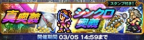 覇竜連動第1弾ガチャシミュレーター(2021年2月)