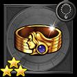 安らぎの指輪【VII】