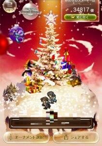 DOT CHRISTMAS