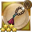 百八の数珠【FFT】