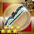 アルテミスの弓【XII】