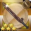 ダルマスカ軍刀【XII】