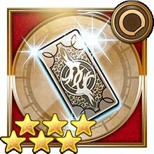 神秘のカード【零式】
