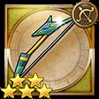 アルテミスの弓【IV】