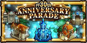 FF30thアニバーサリーパレード