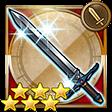 セオドアの剣