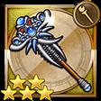ゼロムスの結晶【IV】