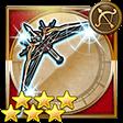 レイジングアーク【XIII】